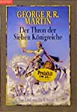 - George R. R. Martin