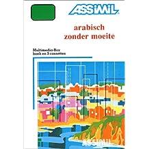Arabisch zonder moeite (1 livre + coffret de 3 cassettes) (en néerlandais)