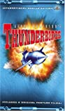 Thunderbirds: International Rescue Edition [Import USA Zone 1]