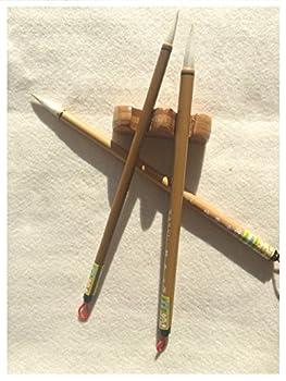 Chinese Calligraphy & Painting Brush White Cloud Small Medum & Large Set 1