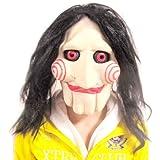 BestOfferBuy Escalofriante Máscara de Horror del Asesino de Saw Jigsaw de Látex para Fiesta