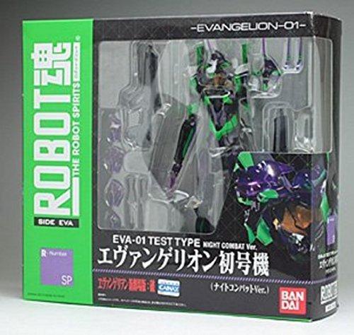 ROBOT soul Evangelion first aircraft (Night Combat Ver.)