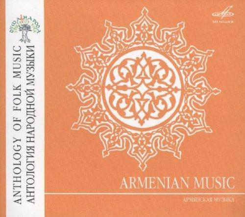 Volksmusik aus Armenien