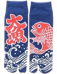 Chaussettes Tabi Japonaise Design Extreme Orient Collection 6
