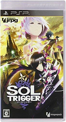 sol-trigger-sole-trigger-japan-import