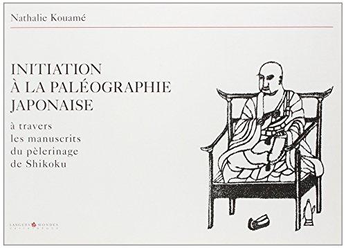 Initiation à la paléographie japonaise à travers les manuscrits du pélerinage de Shikoku