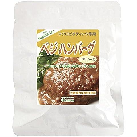 Osawa del Veggie hamburguesas (salsa de tomate)