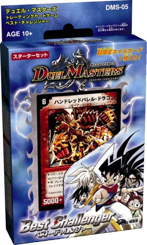 Duel Masters Cards Game Evo-Crushinators of Doom Theme Deck