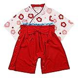 Happy Cherry 1PCS Barboteuse de Kimono Bébé Fille Japonais Coton Grenouillères Manches Longues pour Mariage Anniversaire Soirée Vêtement Printemps Automne Rouge Rosé Kimono 95# 12-18mois