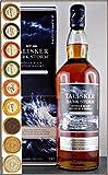 Talisker Dark Storm 1 Liter Single Malt Whisky & 9 DreiMeister Edel Schokoladen in 9 Variationen, kostenloser Versand