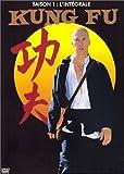 Kung Fu : L'Intégrale Saison 1 - Coffret 3 DVD