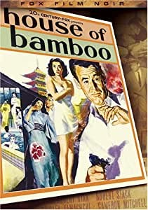 House of Bamboo [Import USA Zone 1]