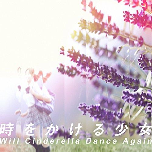 Toki Wo Kakeru Shojo (The Girl Who Leapt Through Time 2016 House Version Cover) (Girl Who Leapt)