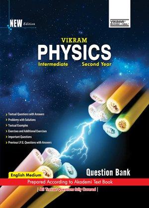 Inter II - Physics (E M) (Smart Question Bank)