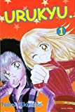 Pack découverte : Urukyu Tome 1 & 2 : 1 manga acheté = 1 manga offert