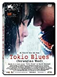 Tokio Blues [DVD]