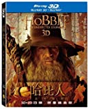 The Hobbit: An Unexpected Journey Taiwan Blu-Ray 3D+2D Rare Steelbook 4-Disc Edition Region Free