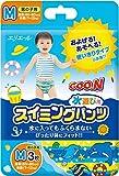 GOO.N Japanische Baby Schwimmwindeln für Jungen Gr. M (7-12 kg) 3 Stück Premium Qualität