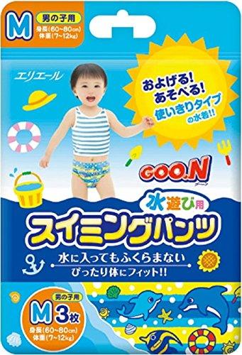 Preisvergleich Produktbild GOO.N Baby Schwimmwindeln für Jungen Gr. M (7-12 kg) 3 Stück Premium Qualität Made in Japan