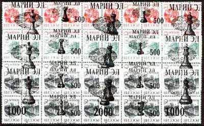 Marij El Republic - Chess opt set of 21 values (3 se-tenant units) each unit opt'd on block of 20 Russian defs (total 60 stamps) u/m CHESS JandRStamps - Batch Unit