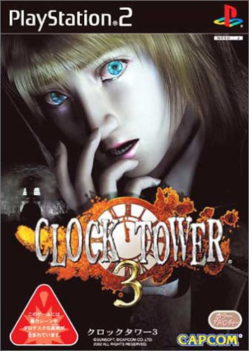 Clock Tower 3 [JP Import]