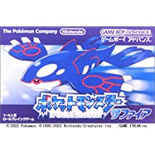 Pokemon Sapphire Version GBA [Import Japan]