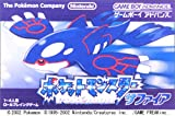 Pokémon Sapphire [JP Import]