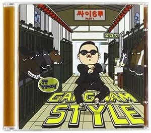 Gangnam Style Compilation [Import USA]