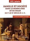 Famille et société dans le monde grec et en Italie du Ve au IIe siècle avant J-C : Cours et sujets corrigés
