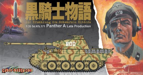 Panther A Late Production Sd.Kfz.171 1:35 + Figure