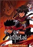 Arc the Lad [USA] [DVD]