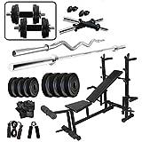 Fit-N-Fine Fitness 8 in 1 Multipurpose Bench Gym/Workout Set, 50kg
