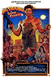 Big Trouble in Little China Movie Poster (68,58 x 101,60 cm)