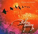 Songtexte von Maria Kalaniemi - Bellow Poetry