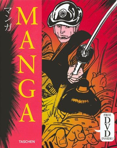 manga-1dvd