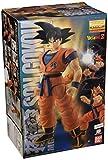 Bandai Hobby MG Figurerise Son Goku Dragonball Z Model kit (1/8scale)