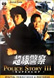 Police Story 3 - Supercop -