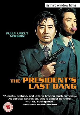 The President's Last Bang [Import anglais]