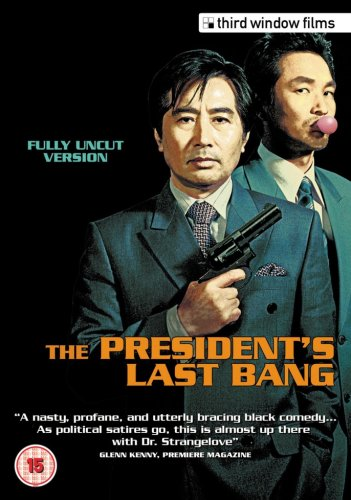 the-presidents-last-bang-2005-dvd