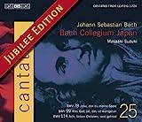 Integral Cantatas Vol. 25 (M.Suzuki)