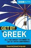 Get by in Greek