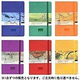 Van Gogh - memo pockets, singolo