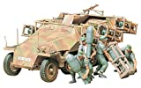 Tamiya - Maqueta de tanque escala 1:35 (35151)