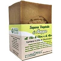 LYNPHA VITALE Jabón de Alepo aceite de oliva 75% de aceite de laurel 25%