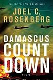 Damascus Countdown PB