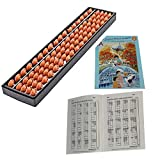 #7: Chinese Abacus Academy 17 Rod Abacus Kit with 2 Work Books
