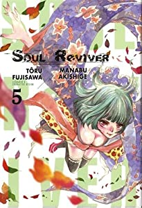 Soul Reviver Edition simple Tome 5