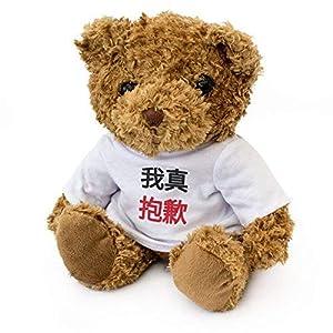 London Teddy Bears Oso de Peluche, diseño con Texto en inglés I