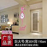 Y-Hui Die Stille Im Wohnzimmer Uhr Kunst Wanduhr Uhren Swing in Tabelle 12 Zoll, die sehr große Zahl Rosa Footprints + Englisch