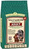 James Wellbeloved Dog Food Adult Turkey and Vegetable Kibble 1.5kg